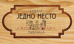 kafana-jedno-mesto-logo
